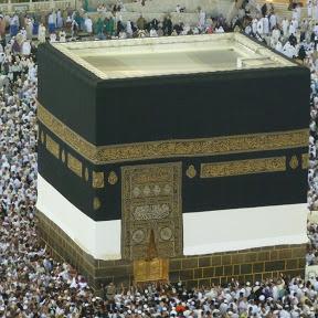 Аль Ислам