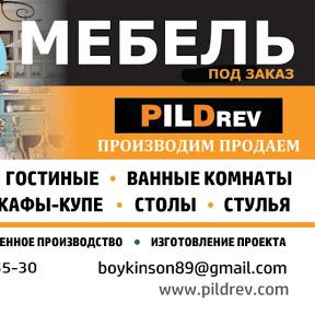 Мебель от PiLDrev