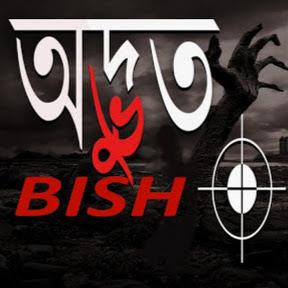 ODVUT BISHO