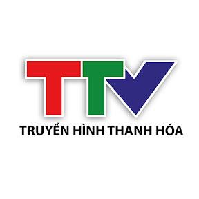 Đài PTTH Thanh Hoá