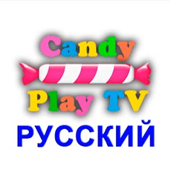 Candy Play TV Russian