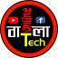 Online Tech Bangla