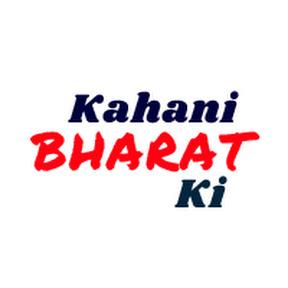 Kahani Bharat Ki