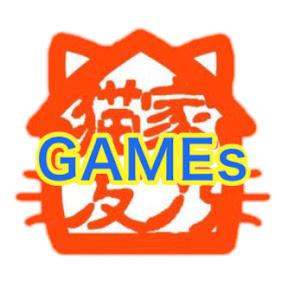 猫友GAMEs