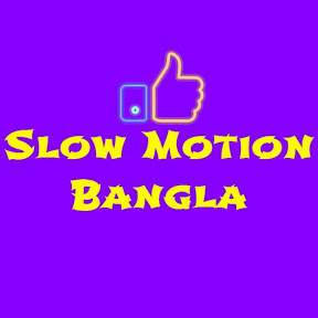 Slow Motion (Bangla)