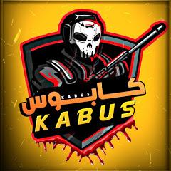 كابوس - KABUS