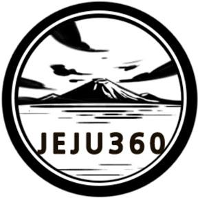 JEJU360