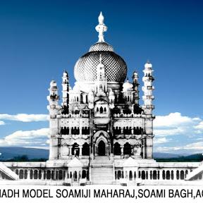 Radhasoami SoamiBagh Daga Agra