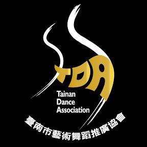 臺南市藝術舞蹈推廣協會TDA