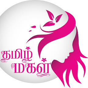 Tamil Magal