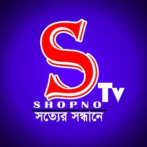 Shopno TV