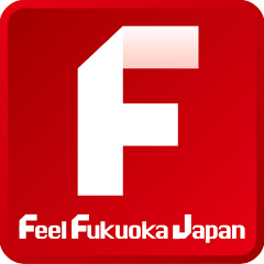 Feel Fukuoka Japan