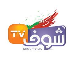 Chouftv - شوف تيفي