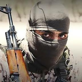 GE Terrorista
