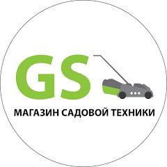 gardenstock.ru