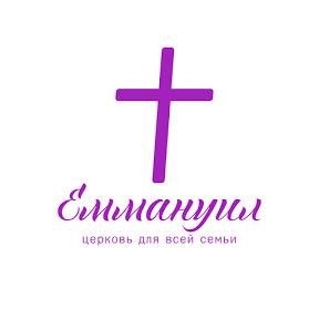 Emmanuel Pskov