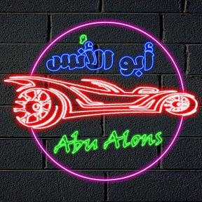 Abu Alons