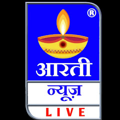 AARTI NEWS LIVE
