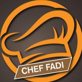 الشيف فادي Chef Fadi