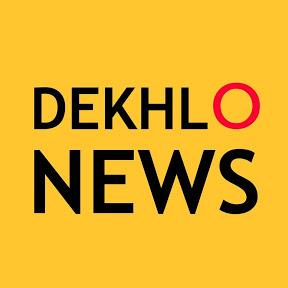 Dekh Lo News