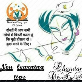 neu learning tips ChEeNu