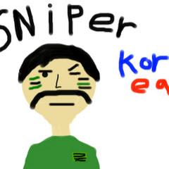 korea스나이퍼