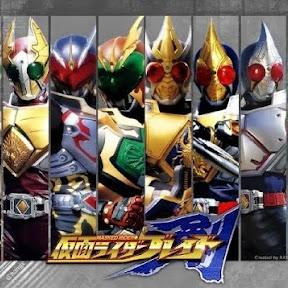 Kamen Rider Blade - Topic