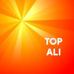 Топовый Али
