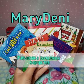 MaryDeni - Распаковка Бумажных Сюрпризов