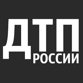 RussiaDTP