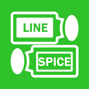 LINE SPICE