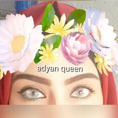 اديان كوين adyan Queen
