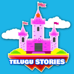 Telugu Stories For All