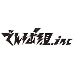 でんぱ組.inc