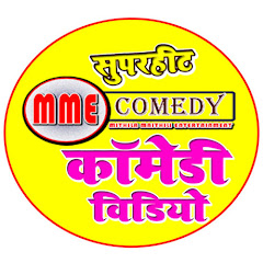 Mithila Maithili Entertainment
