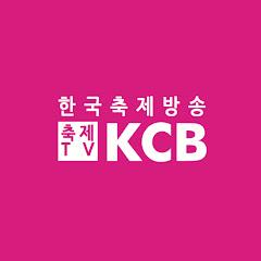 축제TV•한국축제방송 KCB