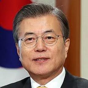 1文在寅 大韓民国第19代大統領