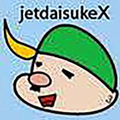 jetdaisukex
