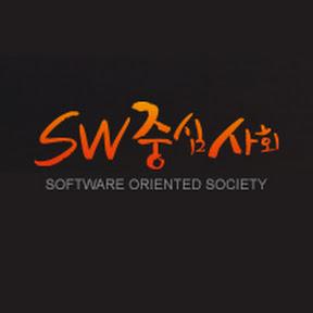 중심사회포털SW