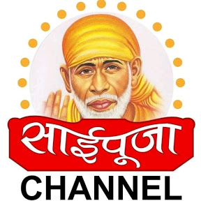 SAI POOJA CHANNEL