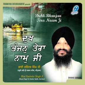 Bhai Ravinder Singh Ji - Topic