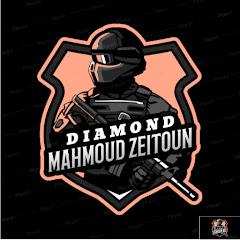 Mahmoud Zeitoun- محمود زيتون
