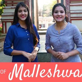 Malleshwaram - Topic