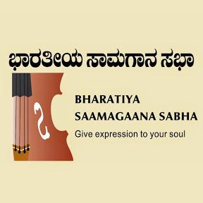 Bharatiya Samagana Sabha