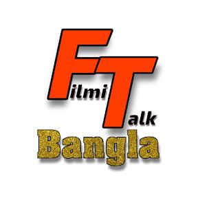 Filmi Talk Bangla