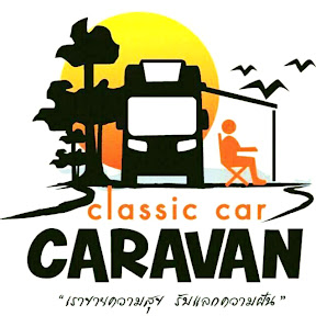 Classiccar Caravan-CH