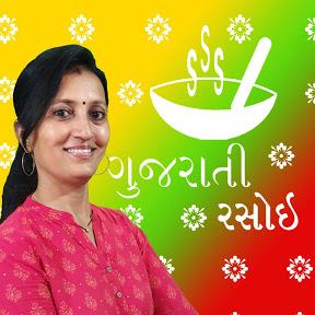 Gujarati Rasoi