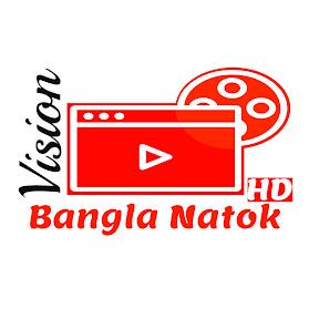 Vision Bangla Natok