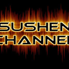 SUSHEN