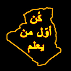 متابعي الإعلامي السعيد بن سديرة